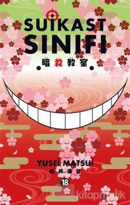 Suikast Sınıfı 18 Yusei Matsui