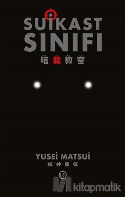 Suikast Sınıfı 19.Cilt Yusei Matsui