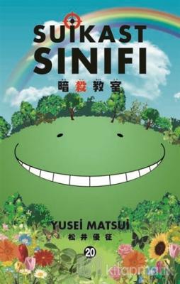 Suikast Sınıfı 20. Cilt Yusei Matsui