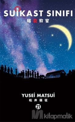 Suikast Sınıfı 21. Cilt Yusei Matsui