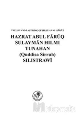Süleyman Hilmi Tunahan (İngilizce) Kolektif