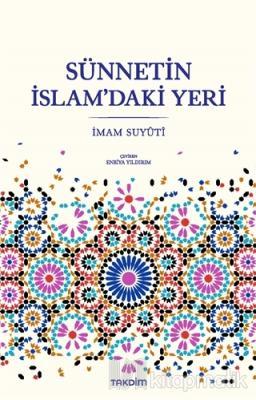 Sünnetin İslam'daki Yeri