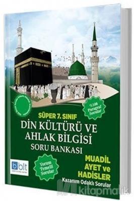 Süper 7. Sınıf Din Kültürü ve Ahlak Bilgisi Soru Bankası Kolektif