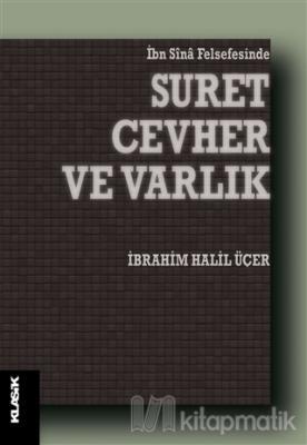 Suret Cevher ve Varlık İbrahim Halil Üçer
