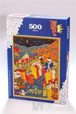 Surname - Minyatür (500 Parça) - Ahşap Puzzle Türk Sanatı Serisi - (TS08-D)