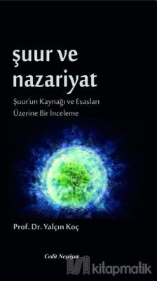 Şuur ve Nazariyat
