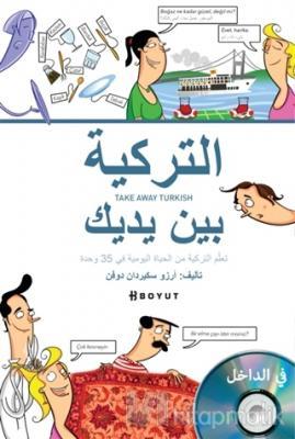 Take Away Turkish - Arapça