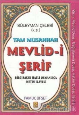 Tam Musahhah Mevlid-i Şerif (İlahi-010)