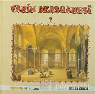 Tarih Dersanesi - 1 (Ciltli)