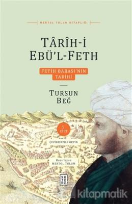 Tarih-i Ebü'l-Feth 2 Cilt Kutulu (Ciltli) Mertol Tulum