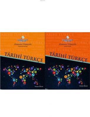 Tarihi Türkçe (2 Kitap Takım, Turuncu)