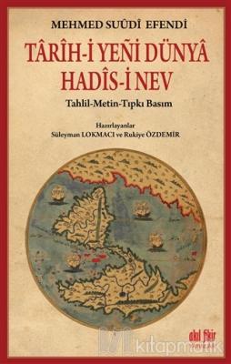 Tarihi Yeni Dünya Hadisi Nev