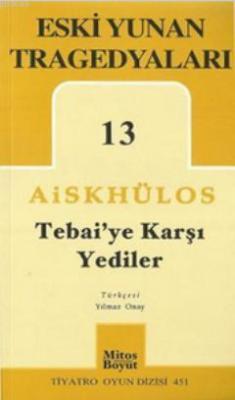 Tebai'ye Karşı Yediler