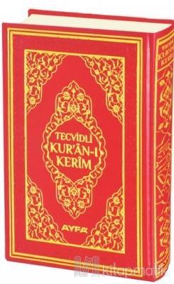 Tecvidli Kur'an-ı Kerim Cami Boy Mühürlü (Kırmızı Kapaklı) (135TR) (Ciltli)