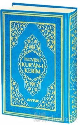 Tecvidli Kur'an-ı Kerim Cami Boy Mühürlü (Mavi Kapaklı) (135TR) (Ciltli)