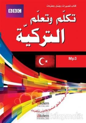 Tekellem ve Teallem et-Türkiyye