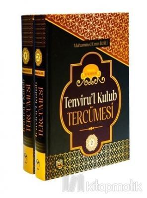 Tenviru'l Kulub Tercümesi (2 Cilt) (Ciltli)