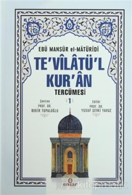 Te'vilatü'l Kur'an Tercümesi 1. Cilt (Ciltli)
