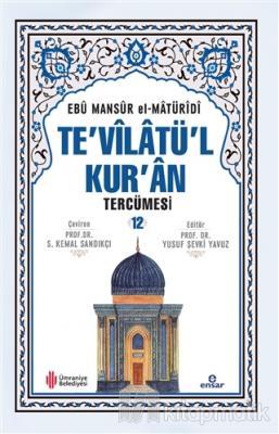 Te'vilatül Kur'an Tercümesi -12