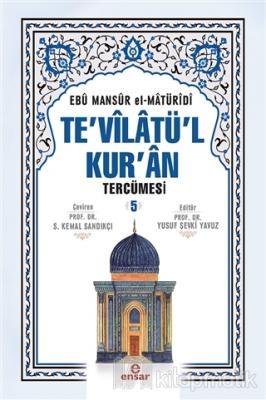 Te'vilatül Kur'an Tercümesi 5. Cilt