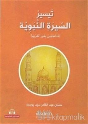 Teysiru's-Sirati'n-Nebeviyye (Arapça Kolay Siyer) Orta Seviye