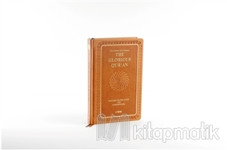 The Glorious Qur'an (English Translation And Commentary) - Sert Kapak (Ciltli)