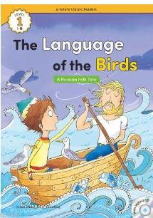 The Language of the Birds +Hybrid CD (eCR Level 1)