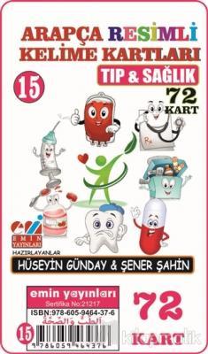 Tıp ve Sağlık - Arapça Resimli Kelime Kartları 15 72 Kart