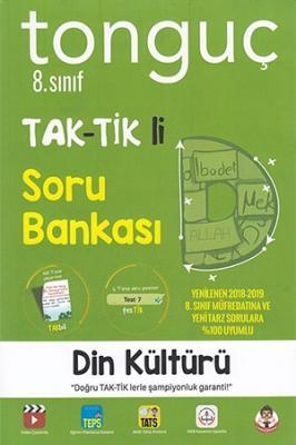8.Sınıf Din Kültürü Tak-Tik'li Soru Bankası