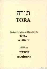Tora Vayikra 4