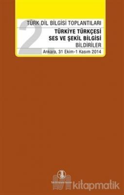 Türk Dil Bilgisi Toplantıları - 2