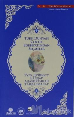 Türk Dünyası Çocuk Edebiyatından Seçmeler (Kırgızca-Türkçe)