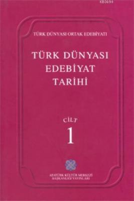 Türk Dünyası Edebiyat Tarihi 1