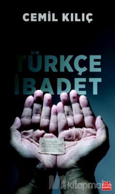Türkçe İbadet Cemil Kılıç