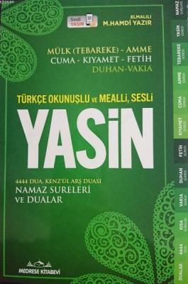 Türkçe Okunuşlu ve Mealli, Sesli Yasin-i Şerif