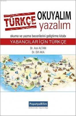 Türkçe Okuyalım Yazalım