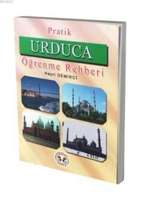 Türkçe - Urduca Urduca Öğrenme Rehberi