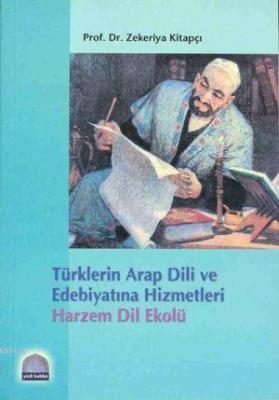 Türklerin Arap Dili ve Edebiyatına Hizmetleri