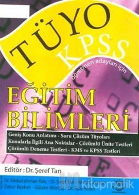 Tüyo KPSS Eğitim Bilimleri