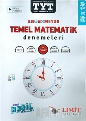 TYT Kronometre Temel Matematik Denemeleri