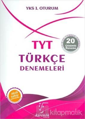 TYT Türkçe Denemeleri 20 Çözümlü Deneme YKS 1. Oturum Ebru Çaloğlu