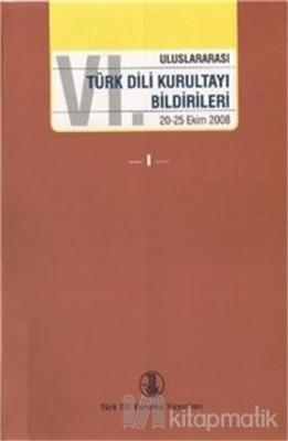 Uluslararası Türk Dili Kurultayı Birdirileri ( 4 Cilt Takım) Kolektif