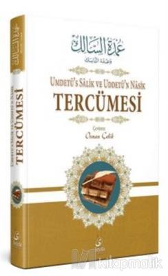 Umdetü's Salik ve Uddet'ün Nasik Tercümesi (Ciltli)