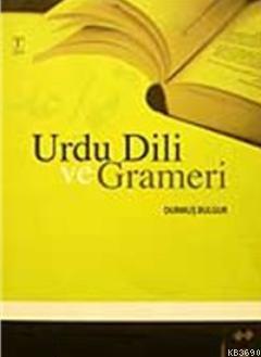 Urdu Dili ve Grameri