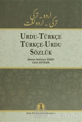 Urdu - Türkçe / Türkçe - Urdu Sözlük (Ciltli)