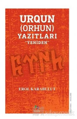 Urqun (Orhun) Yazıtları