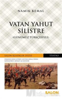 Vatan Yahut Silistre (Günümüz Türkçesiyle) Namık Kemal
