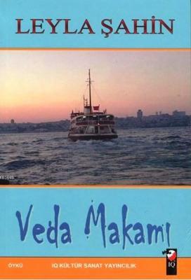 Veda Makamı