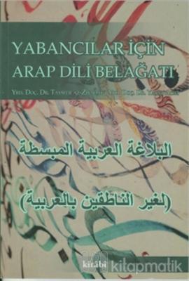 Yabancılar İçin Arap Dili Belağat