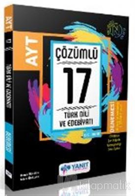 Yanıt AYT Çözümlü 17 Türk Dili ve Edebiyat Branş Deneme Kolektif